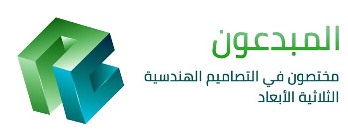 مكاتب هندسية في سوريا